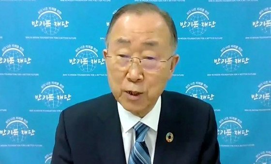 Former UN Secretary-General Ban Ki-moon speaks at the Security Council on challenges to achieving sustainable peace in pandemics.