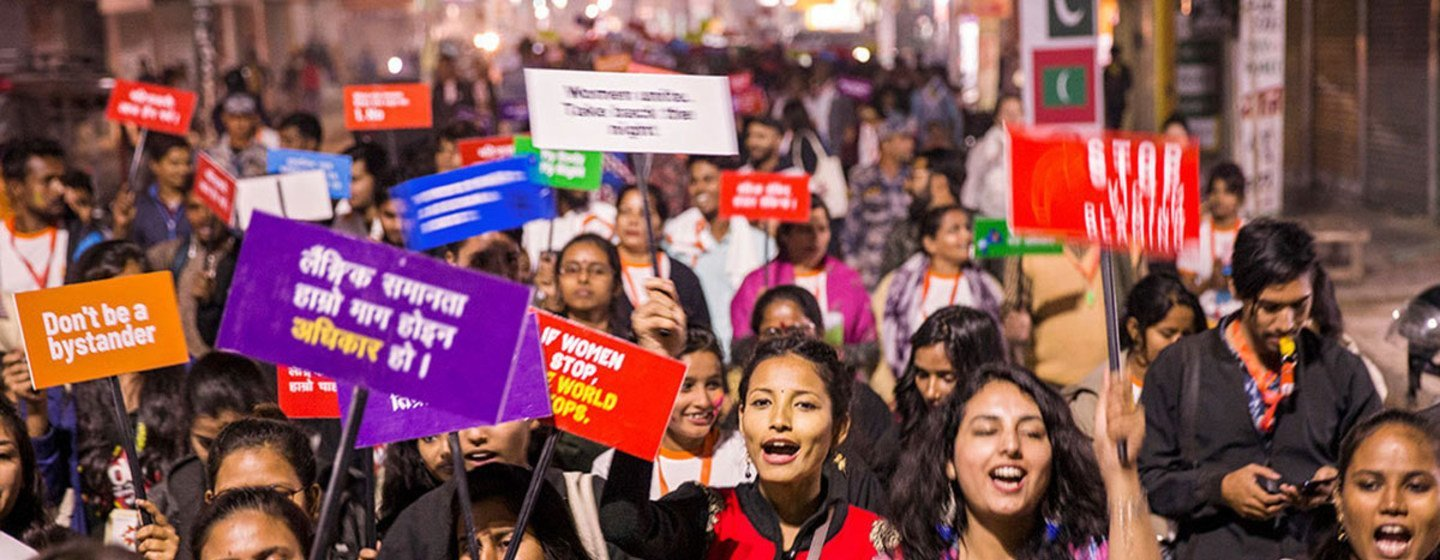 Young people protest for gender equality and women's rights in Nepa (file)
