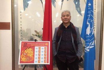 联合国农历庚子鼠年纪念邮票设计者、来自中国的设计师殷会利