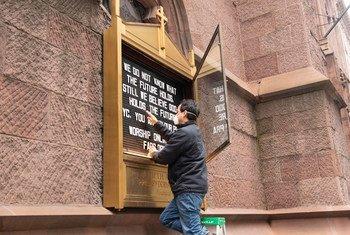 Слова поддержки на фасаде церкви.