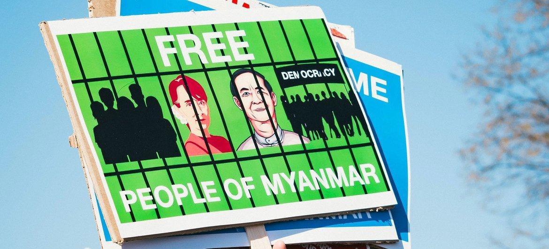 美国首都华盛顿的抗议者呼吁缅甸实行民主。
