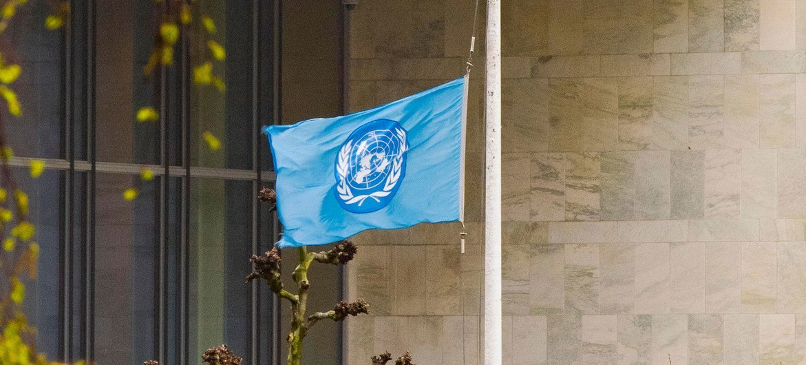 The United Nations pays respect to and honours the memory of UN Personnel who lost their lives while serving the Organization.