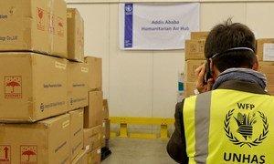 Le premier «Vol de solidarité» des Nations Unies à Addis-Abeba, en Éthiopie, livrera des fournitures médicales à des pays africains.