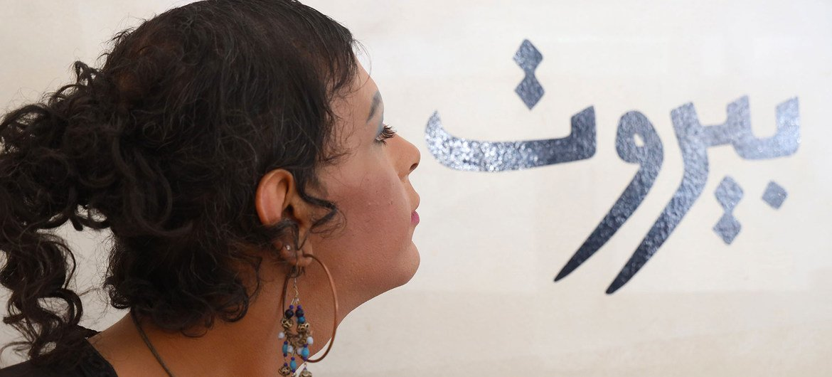LZ is an advocate for women, trans people, and gender minorities in the Middle East and North Africa (MENA) region.