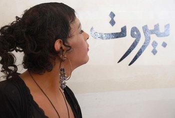 LZ是中东和北非地区妇女、跨性别者和性别少数群体的倡导者。
