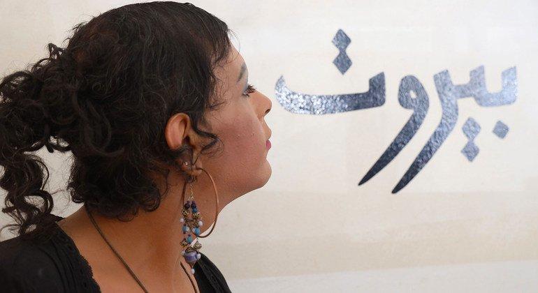 إل زي هي مدافعة عن النساء والمتحولين جنسياً والأقليات بين الجنسين في منطقة الشرق الأوسط وشمال أفريقيا (MENA).