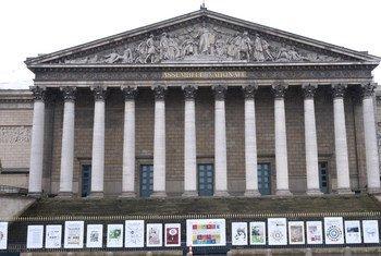 Ll'Assemblée nationale française s'engage pour les Objectifs de développement durable.
