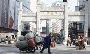 Центр города Ухань в Китае.