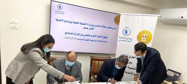 السيد منجستاب هايلي مدير مكتب برنامج الأغذية العالمي بالقاهرة واللواء محمود شعراوي وزير التنمية المحلية يوقعان الاتفاق.