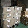 联合国艾滋病规划署向中国湖北省疾控中心捐赠N95口罩