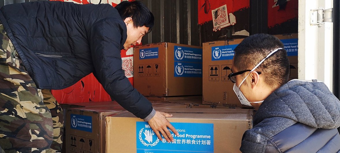 Medical equipment supplied by the World Food Programme (WFP) arrives in Beijing.
