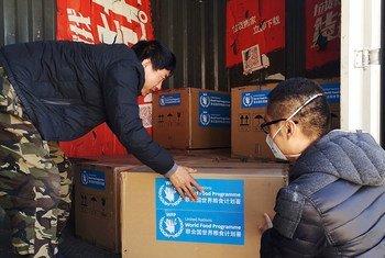 Le matériel médical fourni par le Programme alimentaire mondial (PAM) arrive à Beijing..