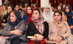 Afghan parliament members attend a meeting on women in decision-making positions. (file)