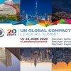 यूएन ग्लोबल कॉम्पैक्ट लीडर्स सम्मिट