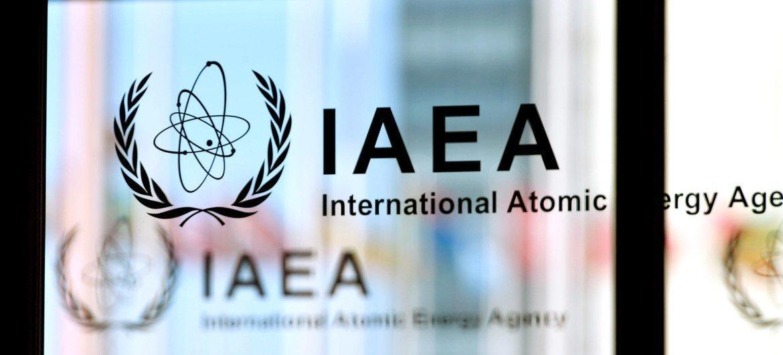 IAEA Headquarters in Vienna, Austria.