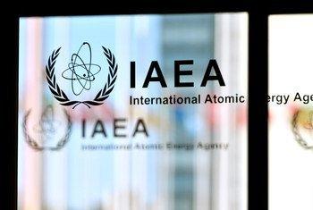 位于奥地利维也纳的国际原子能机构总部大楼。