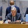 O secretário-geral da ONU pediu apoio para combater a ameaça terrorista no Afeganistão durante encontro do Conselho de Segurança