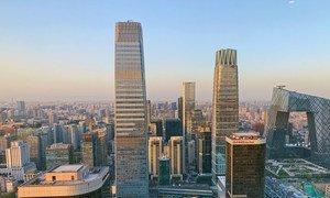 Beijing, China's capital.