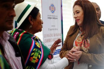 UN General Assembly President María Fernanda Espinosa Garcés underscores the importance of indigenous languages and their contribution to cultural diversity and  sustainable development.