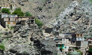 Деревня в провинции Парван в Афганистане. (Архив)