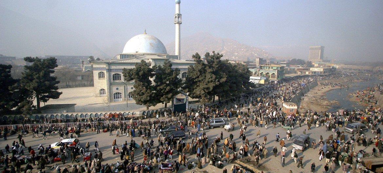 Kabul, Afghanistan. (file)