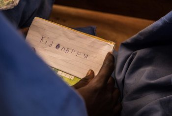 'Kidnappy' a fear expressed by a child during an emergency exercise at a school in Nigeria. According to UNICEF, thousands of children have been kidnapped by armed groups in the country.