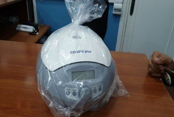 Du matériel de détection de la Covid-19 fourni au Maroc