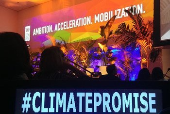इस रिपोर्ट को यूएनडीपी और संयुक्त राष्ट्र जलवायु परिवर्तन संस्था ने मिलकर तैयार किया है.