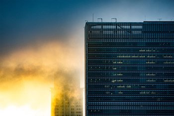 Vue du siège de l'ONU à New York (photo d'archives).