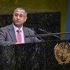 विशेष रैपोर्टेयर अहमद शहीद यूएन महासभा को संबोधित करते हुए.