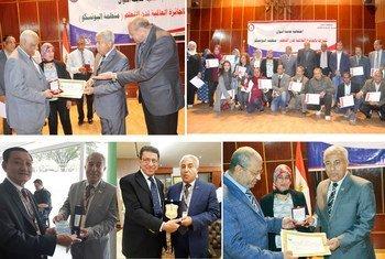 حفل توزيع جوائز على مجموعة العمل المشرفة علي ملف أسوان مدينة التعلم