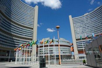 位于奥地利维也纳的国际原子能机构秘书处大楼。
