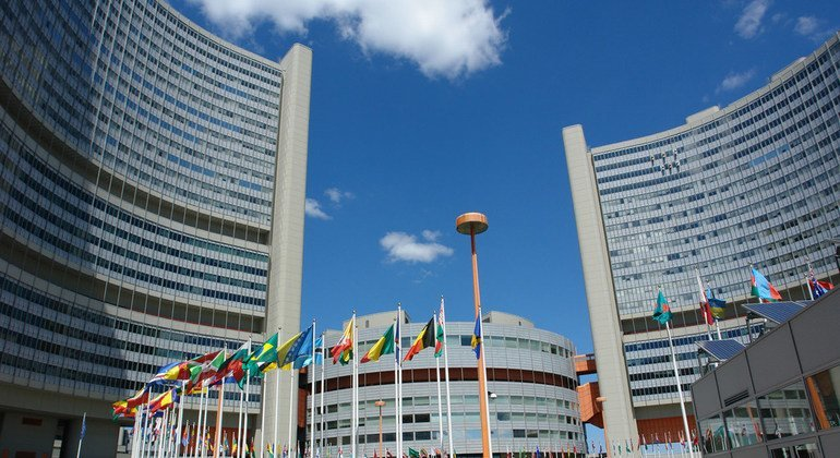 Венский международный центр, где расположены офисы ряда агентств и управлений ООН, в том числе МАГАТЭ