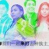 """今年消除种族歧视国际日的主题是""""青年人挺身反对种族主义""""。"""