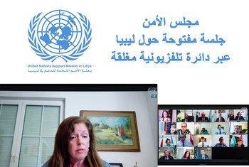 ستيفاني ويليامز، الممثلة الخاصة للأمين العام، ورئيسة بعثة الأمم المتحدة للدعم في ليبيا بالإنابة تتحدث إلى مجلس الأمن.