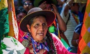 В защиту прав человека. Участница акции протеста в Аргентине