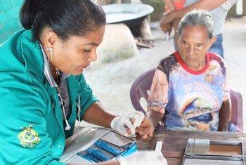 São Gabriel da Cachoeira é um município geograficamente complexo, localizado no estado do Amazonas, na região norte do Brasil, e relatou a segunda maior incidência de casos de malária no país em 2018.