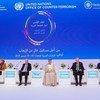 """اُختتمت اليوم في أبو ظبي أعمال المؤتمر الإقليمي رفيع المستوى حول """"تمكين الشباب وتعزيز التسامح: التدابير العملية لمنع ومكافحة التطرف العنيف المفضي إلى الإرهاب."""""""