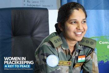 काँगो लोकतान्त्रिक गणराज्य में यूएन मिशन में भारतीय दल में 'फ़ीमेल इन्गेजमेन्ट टीम' की कमान्डर कैप्टन तन्वी शुक्ला.