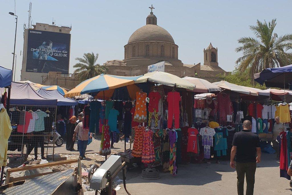 مشهد من بغداد