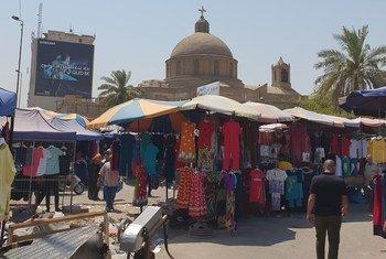 Sehemu ya mji wa Baghdad