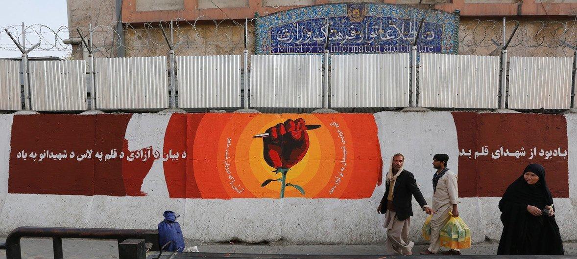Gunmen kills 25 at Afghan temple, UN chief calls for accountability