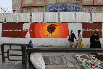 A mural commemorating journalists killed in Afghanistan has been painted on a blast wall in downtown Kabul, Afghanistan.