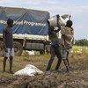 कई वर्षों से संयुक्त राष्ट्र दक्षिण सूडान में भोजन सामग्री उपलब्ध करा रहा है.