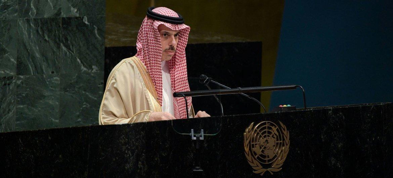 الأمير فيصل بن فرحان آل سعود، وزير خارجية المملكة العربية السعودية، يلقي كلمة أمام اجتماع الجمعية العامة بشأن الوضع في الشرق الأوسط وقضية فلسطين.