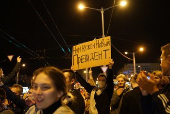 Protesters vent their anger at the results of the presidential election in Belarus in 2020. (file)