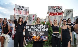 The violence used by security forces across Belarus against peaceful protesters was strongly criticized by UN human rights experts.