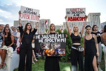 Des manifestants au Bélarus.