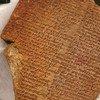 La Tabla de Gilgamesh, una pieza histórica sumeria, es una de las obras literarias más antiguas del mundo.