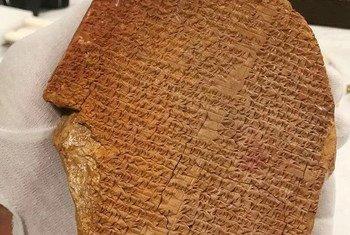 La tablette de Gilgamesh est  l'une des plus anciennes œuvres littéraires de l'Histoire.